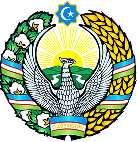 The State Emblem