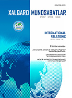 International Relations Journal