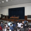 Prophylaxis Event at the university
